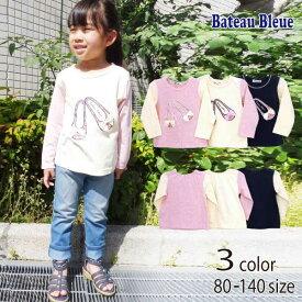 【SALE】Bateau Bleue(バトーブルー)パンプス刺繍長袖Tシャツ【メール便送料無料】