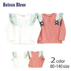 【SALE】Bateau Bleue(バトーブルー)肩フリル付き長袖Tシャツ【メール便送料無料】 子供服 女の子 キッズ 服 長袖 春 かわいい ナチュラル おしゃれ