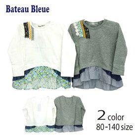 【SALE】Bateau Bleue(バトーブルー)裾切替チュニックTシャツ【メール便送料無料】