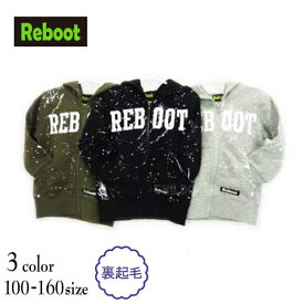 【SALE!40%OFF!!】Reboot(リブート)ペイント風裏起毛ジップアップパーカー【メール便不可!!】