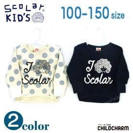 ScoLar(スカラー)ドット&ロゴトレーナー【130サイズまでメール便可能】 2019 入園 入学 キッズ 子供