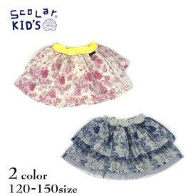 【20%OFFSALE】ScoLar(スカラー)総柄×チュール2段スカート【メール便可能】 キッズ 子供服 女の子
