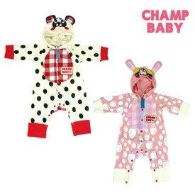【20%OFFSALE】CHAMP BABY(チャンプベビー)パンダ&ウサギ着ぐるみオール【メール便送料無料】