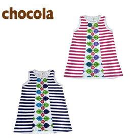 【40%OFFSALE】chocola(ショコラ)ボーダータンクワンピース【メール便可能】2019 入園 入学 キッズ 子供
