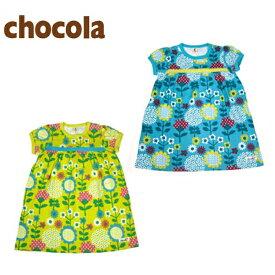 【20%OFFSALE】chocola(ショコラ)花柄ワンピース【メール便可能】2019 入園 入学 キッズ 子供
