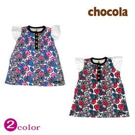 【20%OFFSALE】chocola(ショコラ)袖レース花柄ワンピース【メール便可能】
