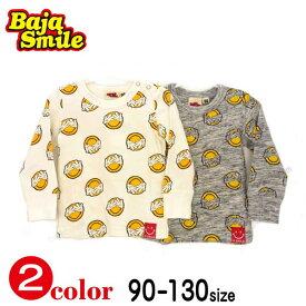 【20%OFFSALE】Baja Smile(バハスマイル)目かくしスマイル長袖Tシャツ【メール便送料無料】 期間限定 スーパーセール 子供服 2019 tシャツ 100cm 110cm 120cm 130cm