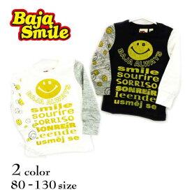 Baja Smile(バハスマイル)世界のスマイル長袖Tシャツ【メール便可能】