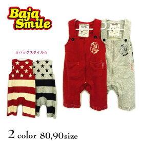 Baja Smile(バハスマイル)USA国旗ロンパース【メール便可能】