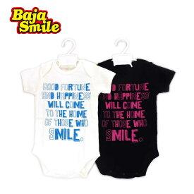 Baja Smile(バハスマイル)笑う門には福来るボディースーツ【メール便可能】