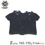 【親子お揃いで♪】CHILDCHARMオリジナル流れ星ボロシャツ【メール便可能】