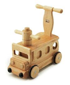 木's 乗用ブーブー 9620【送料無料(北海道・沖縄県除く!)クレジットOK!】野中製作所 乗用玩具 手押し車 木製玩具marron