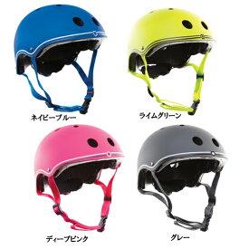 """""""GLOBBER ヘルメット 【クレジットOK!セール期間限定】DADWAY ダッドウェイ キッズ・子供用ヘルメット marron"""