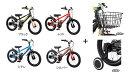 アイデス (ides) D-bikemaster (ディーバイクマスター) 16インチ<完成品>/補助輪・バスケット付き★今なら自転車カバープレゼント!…