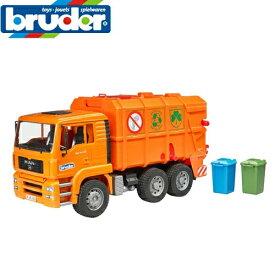 [正規販売店] ブルーダー MAN ごみ収集車 02760 【送料無料】 bruder パッカー車 はたらく 乗り物 ゴミ回収車 ドイツ製 marron