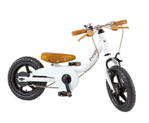 ケッターサイクル 12インチ ブルーミングホワイト YGA311【包装不可】 子供・幼児用自転車 ピープルmarron