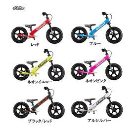 ディーバイクキックス AL【アイデス】【送料無料※北海道・沖縄は除く!】【包装不可】ides D-Bike KIX AL 乗用玩具 幼児 自転車 ペダルレスバイク