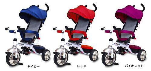 かじとり三輪車 3in1 Tricycle【送料無料(北海道・沖縄を除く)!!】JTC 長く乗れる!1台3役の三輪車 marron