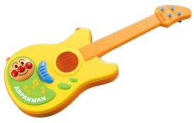 アンパンマン うちの子天才 ギター【アガツマ】アガツマ 楽器 おもちゃ 弾けるって楽しいね〜