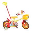 1260 それいけ! アンパンマン 12D  12インチ<完成品>★今なら自転車カバープレゼント!【カジきり自転車】