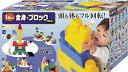 1歳には全身でブロック Neo 【クレジットOK!セール期間限定】ピープル ベビー 知育玩具【楽ギフ_のし宛書】 marron