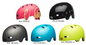 """""""ベル(BELL) ヘルメット スパン(SPAN)XS【クレジットOK!セール期間限定】【サイズXS:49〜53cm】BELL  キッズ・子供用ヘルメット marron"""