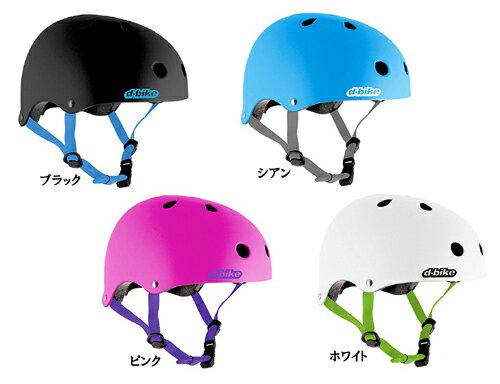 D-Bike(ディーバイク)キッズヘルメットS【送料無料(北海道・沖縄県除く)】アイデス 子供用ヘルメットmarron