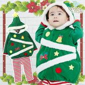 クリスマスツリー仮装3点セット