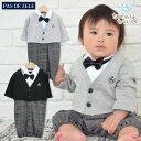 ツーウェイオール ベビー 新生児 フォーマル セレモニードレス 男の子 長袖 兼用ドレス カーディガン スーツ風 カバーオール Pas de Zele 出産祝い ギフト 50-70cm