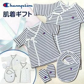 041145ccc1576 送料無料 チャンピオン champion ベビー 新生児 赤ちゃん ギフトセット 出産祝い オーガニックコットン 短肌着 コンビ