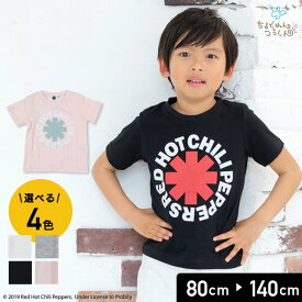 8d27df4810264 ベビー キッズ 子供服 ベビー服 RED HOT CHILI PEPPERS レッチリ 半袖 Tシャツ ロゴ 天竺 男の子