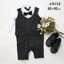 送料無料 ベビー フォーマル 男の子 ロンパース カバーオール ベビー服 綿100% 長袖 スーツ風 入園式 結婚式 お食い…