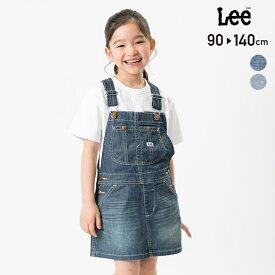 LEE ベビー服 女の子 子供服 デニム ジャンパースカート ベビー キッズ ボトムス