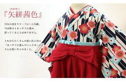 袴風カバーオールロンパースお食い初めベビー服お宮参り女の子