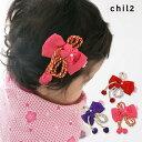 ベビー キッズ 子供用 髪飾り ヘアアクセサリー 袴 カバーオール ちりめん クリップ 日本製 女の子 着物 フォーマル …