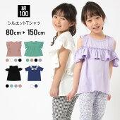 女の子シルエットバリ半袖Tシャツ
