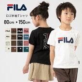 子供服キッズFILAフィラロゴ半袖Tシャツ男の子女の子