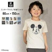 ミッキーマウス/半袖Tシャツ