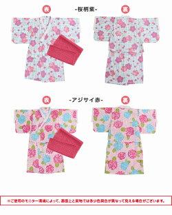 花柄サンドレス浴衣帯セット
