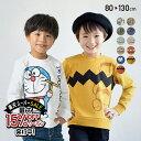 トレーナー 子供服 I'm Doraemon ドラえもん ジャイアン ベビー服 男の子 女の子 キッズ ベビー 裏毛 綿100% スウェ…