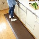 キッチンマット 撥水 抗菌 ドクターマット(L)撥水 拭ける 厚手 厚み 2cm 無地 かわいい おしゃれ 足腰 楽 足が疲れな…