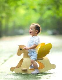 木のおもちゃ ロッキングペガサスプラントイ おもちゃ 木馬 乗用玩具 室内 乗り物 のりもの 赤ちゃん ベビー こども 子供 子ども オモチャ ベビートイ 誕生日 プレゼント 男の子 男 女の子 女 出産祝い 木製 木製玩具 玩具