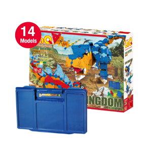 知育 玩具 ラキュー ブロック 7歳から LaQ ディノキングダムおもちゃ 知育玩具 ダイナソーワールド ラキューブロック 知育ブロック 7歳 こども 子供 子ども キッズ 小学生 オモチャ 男子 男の