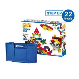 知育 玩具 ラキュー ブロック 5歳から LaQ ベーシック401おもちゃ 知育玩具 ラキューブロック 650ピース 知育ブロック 5歳 こども 子供 子ども キッズ オモチャ 男の子 女の子 男 女 誕生日 人気 ギフト 贈り物 プレゼント