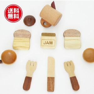おままごと フォーク 知育玩具 1歳 2歳 3歳 木製ままごとティーセット木のおもちゃ おもちゃ ままごと 木製ティーセット 木 ティーセット キッチン 木製 おままごとセット ままごとセット ご
