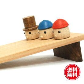 木のおもちゃ 木製玩具 1歳 2歳 3歳 どんぐりころころおもちゃ 木製おもちゃ どんぐり 転がす 転がすおもちゃ オモチャ 玩具 木 木製 男の子 男子 男 女の子 女子 女 赤ちゃん ベビー こども 子供 子ども 誕生日プレゼント かわいい おしゃれ プレゼント ギフト 贈り物