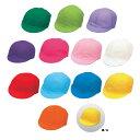 幼児 園児 子供用 ニットカラー帽G型(裏黄)カラー帽子 帽子 子供用帽子 園児用 幼児園 保育園 外遊び 体操帽 日除け…
