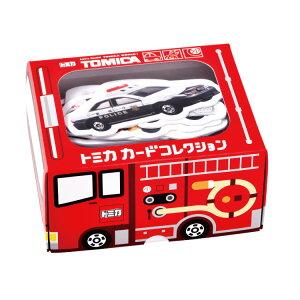 知育玩具 3歳から 乗り物カード トミカカードコレクション 知育 玩具 カード カード玩具 カード知育 おもちゃ トミカ トミカカード トミカおもちゃ のりもの のりものカード オモチャ 名前