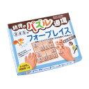 幼児 教材 3歳から 幼児のパズル道場 フォープレイス算数パズル 算数 パズル フォープレイス ナンバープレイス 算数教…