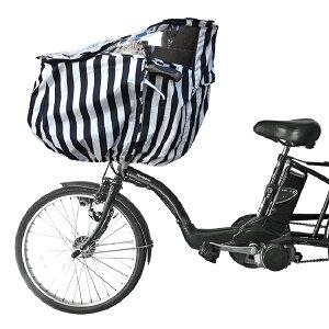 自転車 子供 レインカバー Fabhug 自転車カバー(前)チャイルドシート こども 子供乗せ 送り迎え カバー 前 前乗せ フロント 雨 雨よけカバー 雨の日 対策 防寒 風よけ 自転車用 サイクルカバー